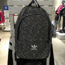 adidas官网正品新款AY7762_HK