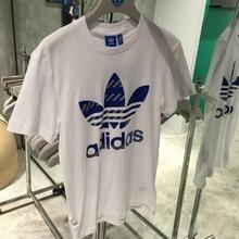 adidas官网正品新款AY8281_HK