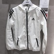 adidas官网正品新款BK4920_HK