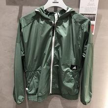 adidas官网正品新款BQ4688_HK
