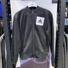 adidas官网正品新款BQ9631_HK