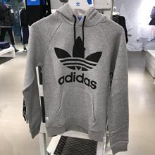 adidas官网正品新款BR4164_HK
