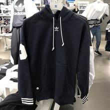 adidas官网正品新款BR5188_HK