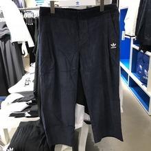 adidas官网正品新款BR5198_HK