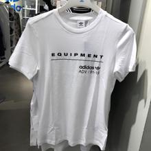 adidas官网正品新款CD6891_HK