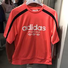 adidas官网正品新款CE4178_HK