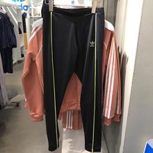 adidas官网正品新款CE4179_HK
