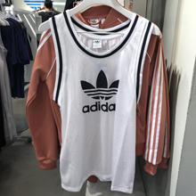 adidas官网正品新款CE4193_HK