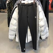 adidas官网正品新款CE5607_HK