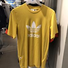 adidas官网正品新款CW0706_HK