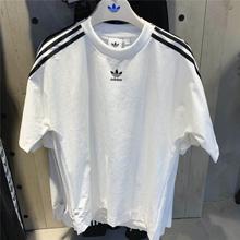 adidas官网正品新款CW1217_HK