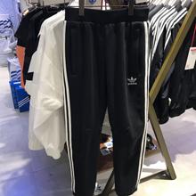 adidas官网正品新款CW5063_HK