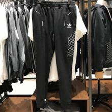 adidas官网正品新款CW5170_HK