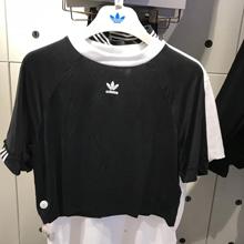 adidas官网正品新款CY0646_HK