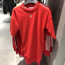 adidas官网正品新款CY5849_HK