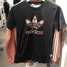 adidas官网正品新款CY7369_HK