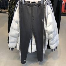 adidas官网正品新款CY7377_HK