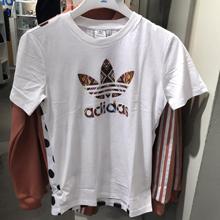 adidas官网正品新款CY9260_HK