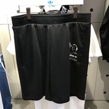 adidas官网正品新款CZ1766_HK