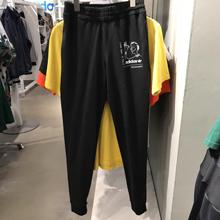 adidas官网正品新款CZ1769_HK