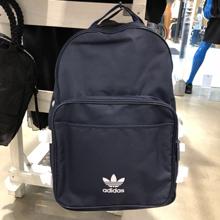 adidas官网正品新款D98918_HK