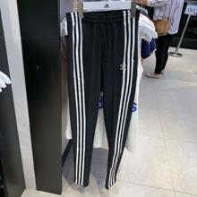 adidas官网正品新款DH2719_HK