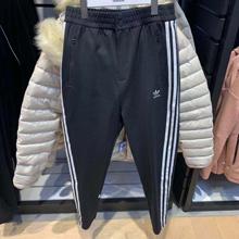 adidas官网正品新款DH2757_HK