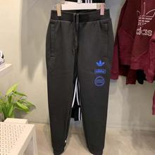 adidas官网正品新款DP8557_HK