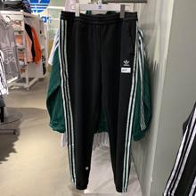 adidas官网正品新款DU9924_HK
