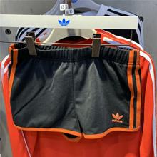 adidas官网正品新款DU9938_HK