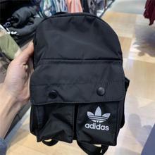 adidas官网正品新款DV0209_HK