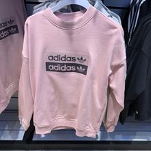 adidas官网正品新款EC0746_HK