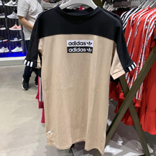adidas官网正品新款EC0774_HK