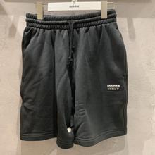 adidas官网正品新款ED7233_HK