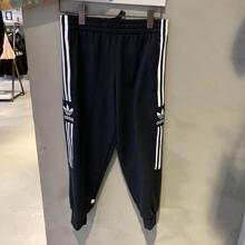 adidas官网正品新款FK9998_HK