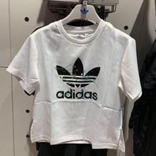 adidas官网正品新款FL0026_HK