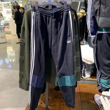 adidas官网正品新款FP7707_HK