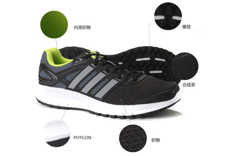 阿迪跑步鞋系列_adidas阿迪达斯男子AKTIV系列跑步鞋F32441