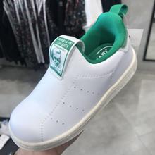 adidas官网正品新款AQ1112_HK