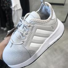 adidas官网正品新款AQ1781_HK