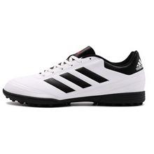 adidas特价adidasAQ4302