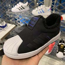 adidas官网正品新款B22472_HK