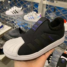 adidas官网正品新款B22503_HK