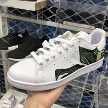 [香港代购]三叶草Adidas三叶草史密斯刺绣花卉女休闲板鞋B28012_HK