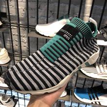 adidas官网正品新款B37522_HK
