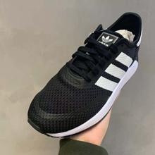 adidas官网正品新款B37957_HK