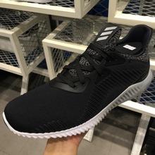 adidas官网正品新款B42744_HK