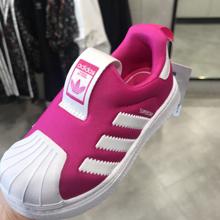 adidas官网正品新款B75622_HK