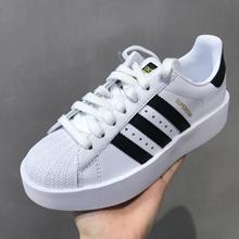 adidas官网正品新款BA7666_hk