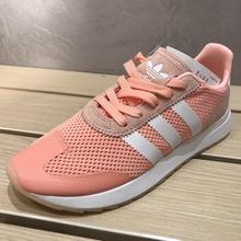 adidas官网正品新款BA7759_HK